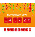 new year countdown banner vector image