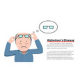 alzheimers disease in old man vector image