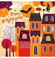 Halloween holiday card vector image vector image
