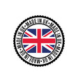 made in england round rubber stamp for products vector image