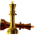 metal chess king vector image