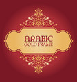 red and golden frame in arabic style vector image