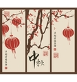 fall landscape with trees and lanterns vector image vector image