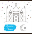 ramadan kareem concept hand drawing image vector image