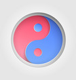 yin yang sign icon cutout paper background vector image