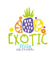 exotic logo original design with tropical fruits vector image vector image