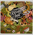 cartoon cute doodles russian food frame design vector image