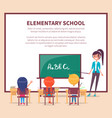 elementary lesson at school children sit at desk vector image