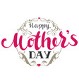 happy mothers day handwritten lettering text for vector image vector image