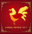 chinese new year background with golden vector image