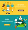 golf horizontal banners vector image