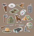 hunting icons set in flat style vector image