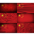 Flag of China with old texture vector image
