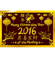 Chinese zodiac monkey Chinese paper cut arts Gold vector image