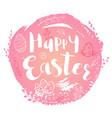 pink easter background vector image