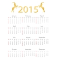 Calendar Template 2015 with Goat Icons vector image vector image