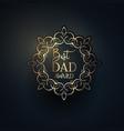 best dad award background vector image