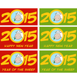 New year 2015 design vector image