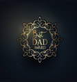 best dad award background vector image