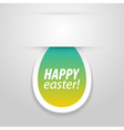 Happy easter tag vector image vector image
