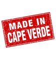 Cape Verde red square grunge made in stamp vector image