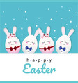 easter egg decoration vector image