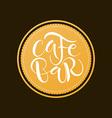 Cafe Bar Restaurant Lounge logotype vector image