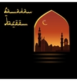 The Muslim holiday of Ramadan Postcard in the vector image