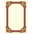 Ornamental border frame vintage vector image