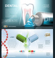 digital blue medicine toothpaste vector image