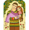 Love Married Couple vector image vector image