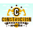 on the theme of the construction vector image