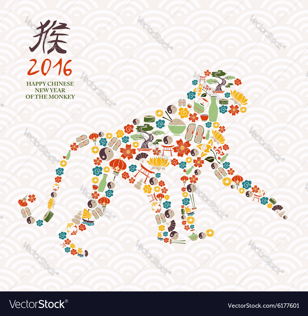 2016 chinese new year monkey china icon ape vector