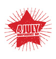 July 4th Independence Day of America Emblem in vector image