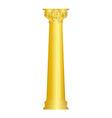 Classic Ionic Golden Column vector image