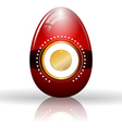 Egg winner symbol vector image