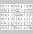 Mega set of 60 hand written lettering positive vector image