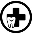 dental medicine icon with smile tooth vector image