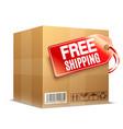 free shipping cardboard box vector image