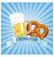 Oktoberfest celebration radial background vector image