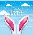 pink and white ears rabbit card the happy easter vector image