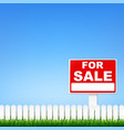 fence and grass border vector image