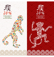 2016 chinese new year monkey china icon ape poster vector image