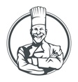 smiling cook in ring vector image vector image