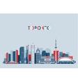 Toronto Canada City Skyline Flat Trendy vector image