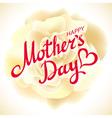 Mothers day design over beige rose background vector image