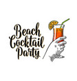 alcohol cocktail sex on the beach vintage vector image
