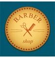 banner Leather label barber shop logo vector image