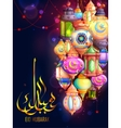 Eid Mubarak greeting with illuminated lamp vector image