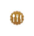 set kitchen logo vector image